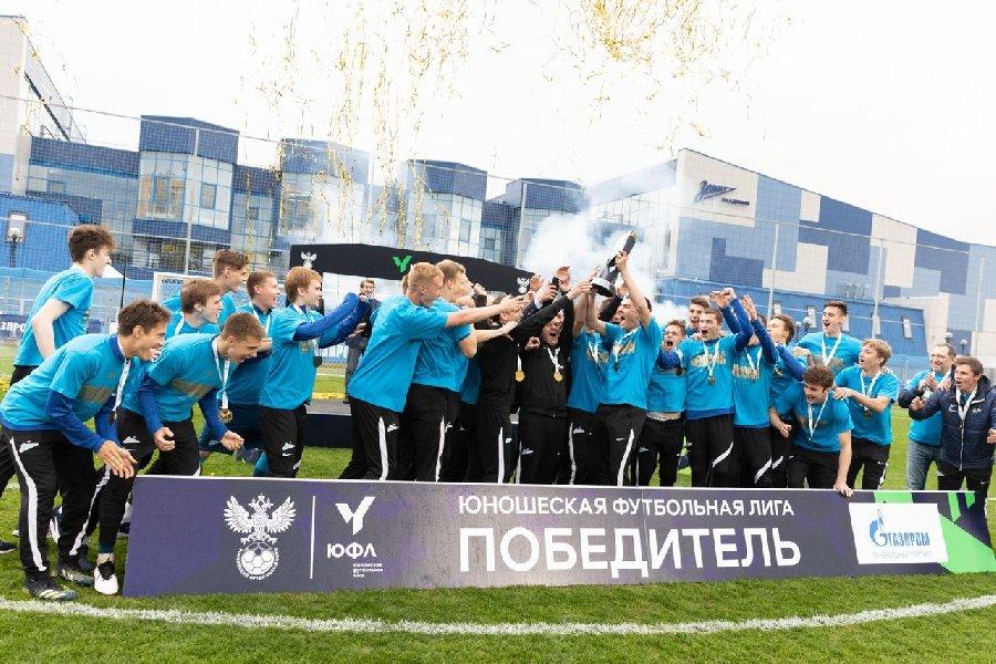 Как РФС реформирует юношеский футбол  - фото