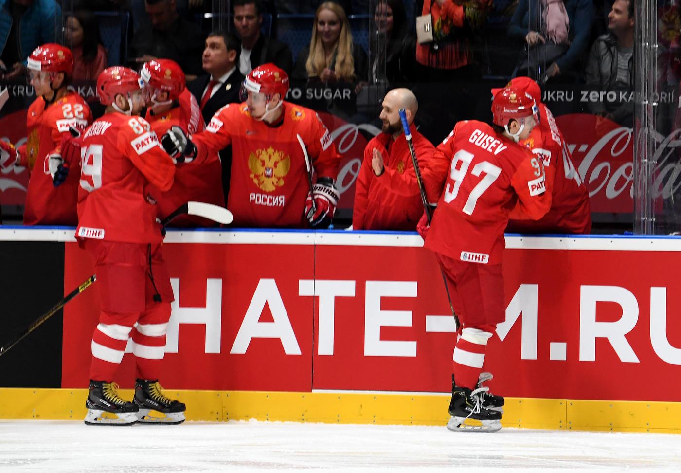 Никита Гусев: У сборной России классная поддержка на чемпионате мира. Но не как в Питере - фото