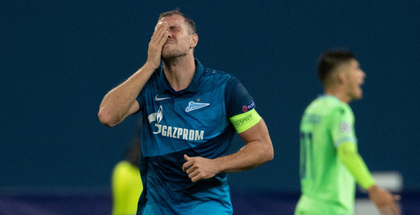 Геннадий Орлов раскрыл причину упущенной победы «Зенита» над «Лацио» - фото