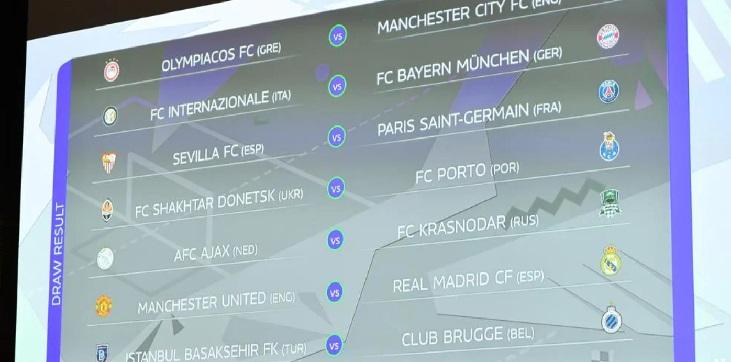 Матчи российских клубов в Юношеской лиге УЕФА могут быть отменены - фото