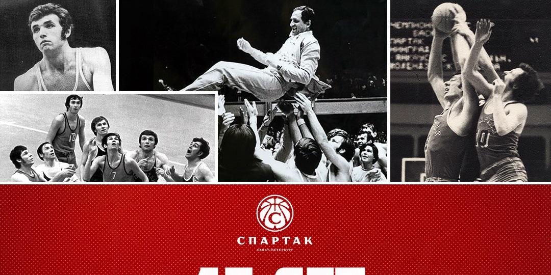В жизни Кондрашина была победа важнее, чем триумф на Олимпиаде: это было 45 лет назад - фото