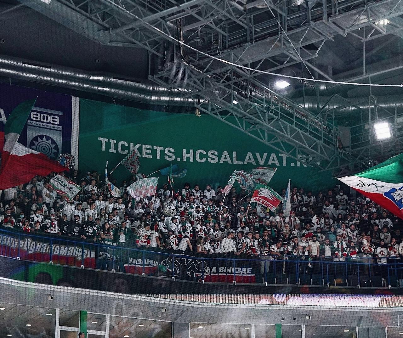 «Ак Барс» оштрафован КХЛ за перекрикивание гимна Башкирии болельщиками - фото