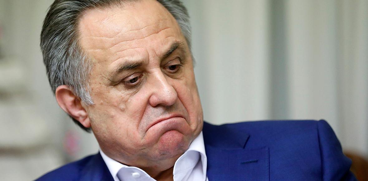 Виталий Мутко высмеял «Сочи» за игру с «Ростовом» - фото
