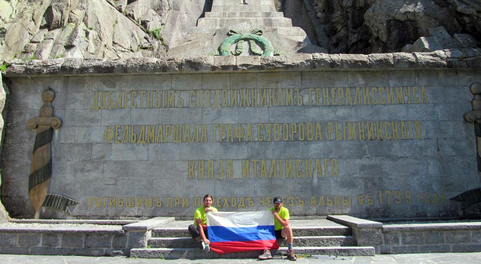 Покорили Альпы! Незрячие спортсмены из Петербурга повторили подвиг Суворова - фото
