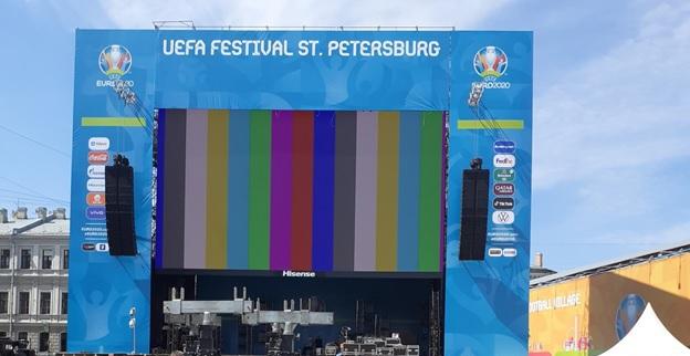 В Петербурге откроется третья фан-зона - фото