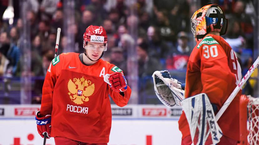 Семь игроков с МЧМ-2020 вошли в состав сборной России на этап Евротура - фото