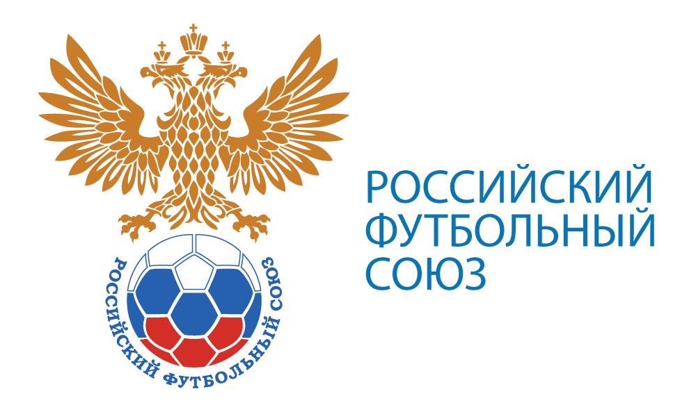 Конкурс в поддержку сборной от Почты России в преддверии Евро - фото