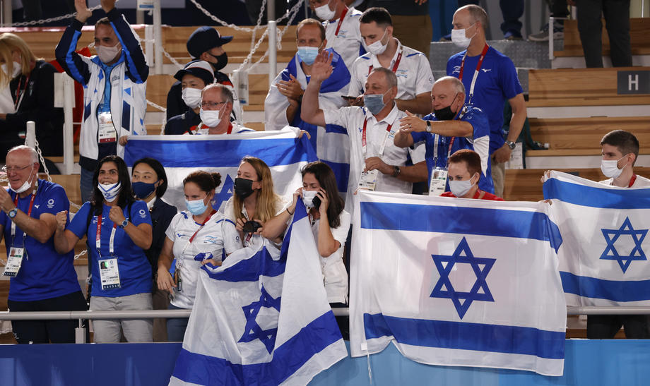 Сборная Израиля не будет соперничать с Авериной на чемпионате мира - фото
