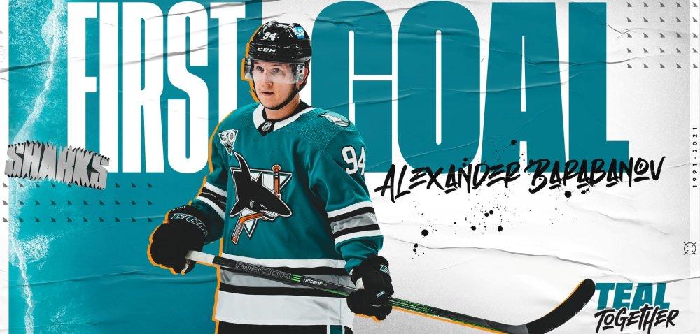 Барабанов забросил первую шайбу спустя три месяца после дебюта в НХЛ - фото