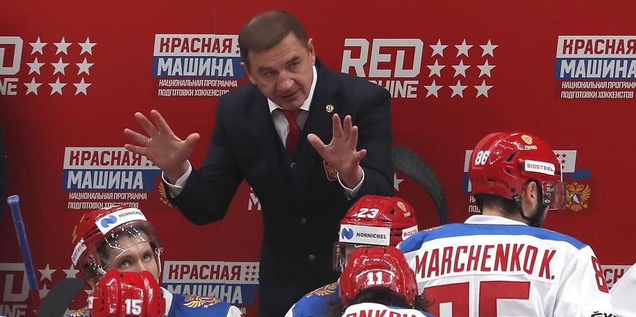 «Другие скорости, другой хоккей». Брагин – об опасном моменте в игре России с Швецией - фото