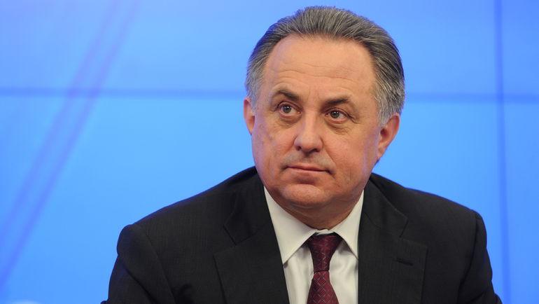 Виталий Мутко: Сборная России сыграет с Румынией в Грозном - фото