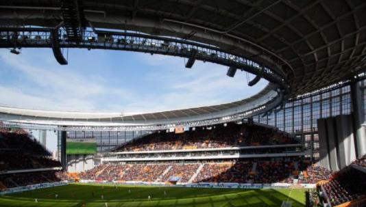 В «Урале» рассказали о ситуации со смогом в Екатеринбурге перед матчем с ЦСКА - фото