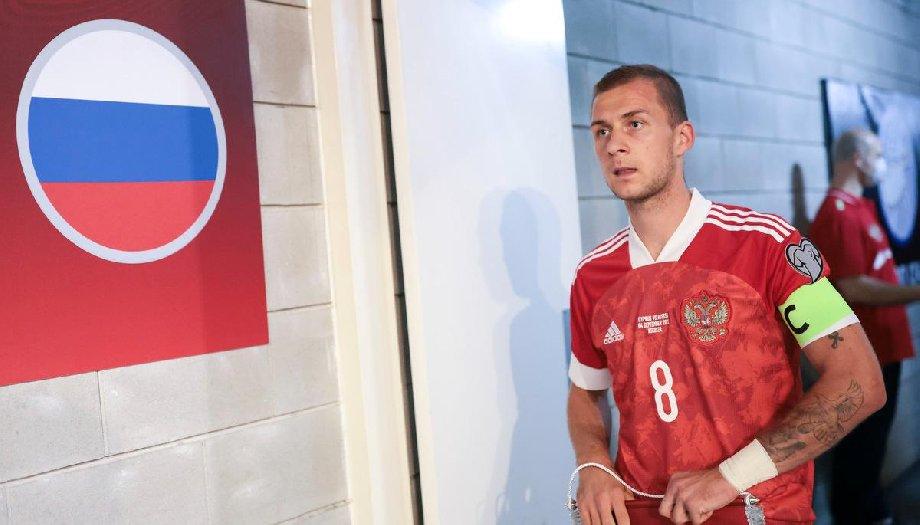 Булыкин прокомментировал выбор капитанов сборной России - фото
