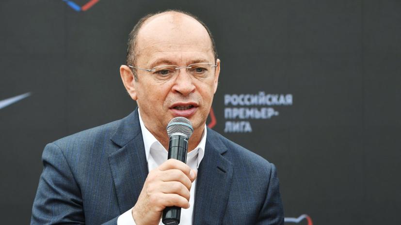 Прядкин и Бабаев объяснили нюансы календаря при 18 командах в РПЛ - фото