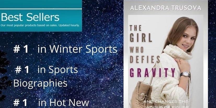 Книга о Трусовой заняла второе место после регбийного Моуринью в топе Amazon - фото
