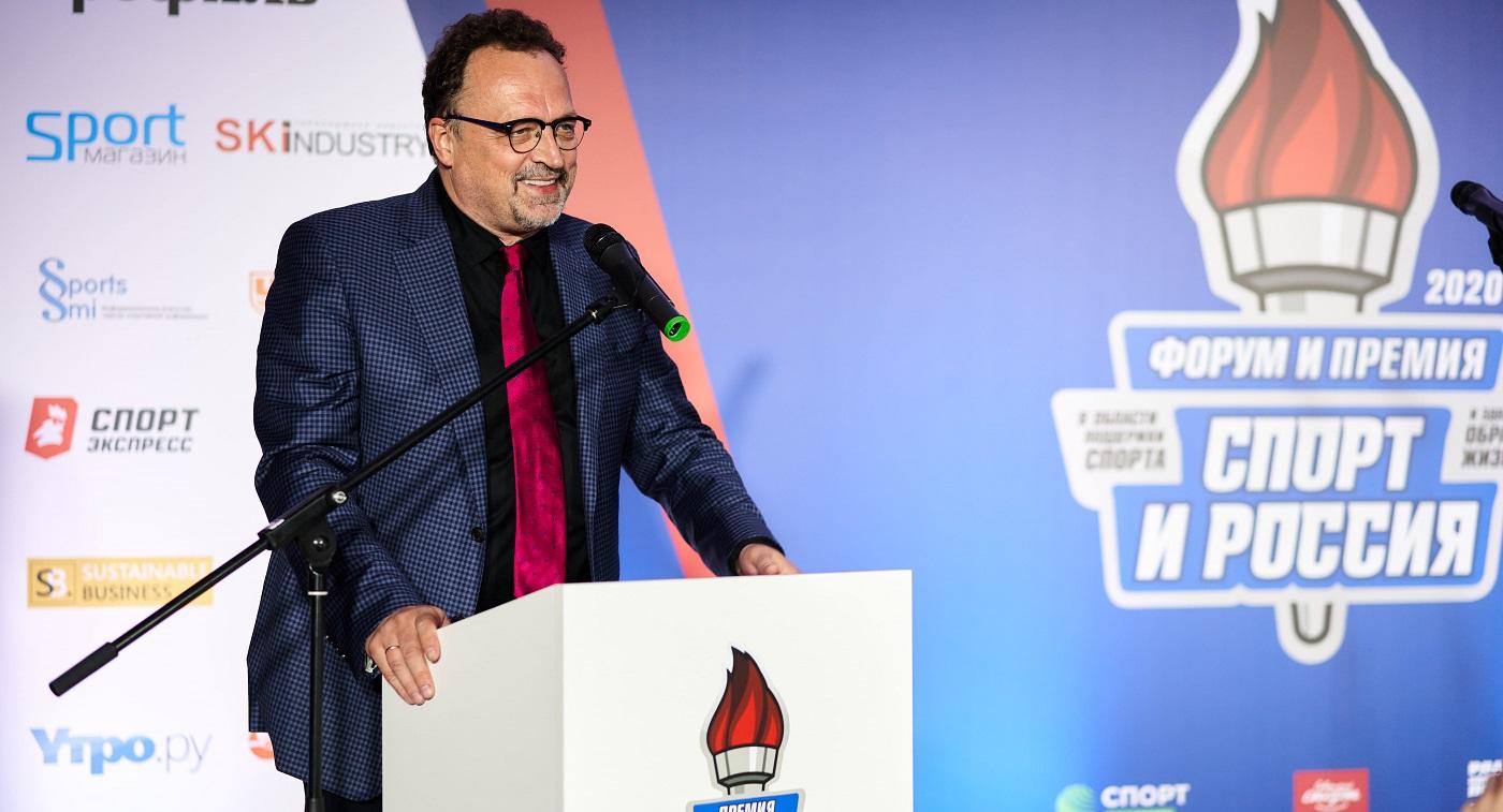Премия и Форум «Спорт и Россия-2021»: спорт начинает жить по новым правилам - фото