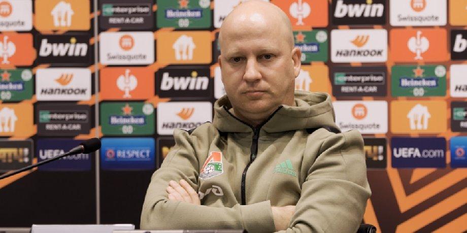 Наумов рассказал, как выступление «Локомотива» в Лиге Европы повлияет на судьбу Николича - фото
