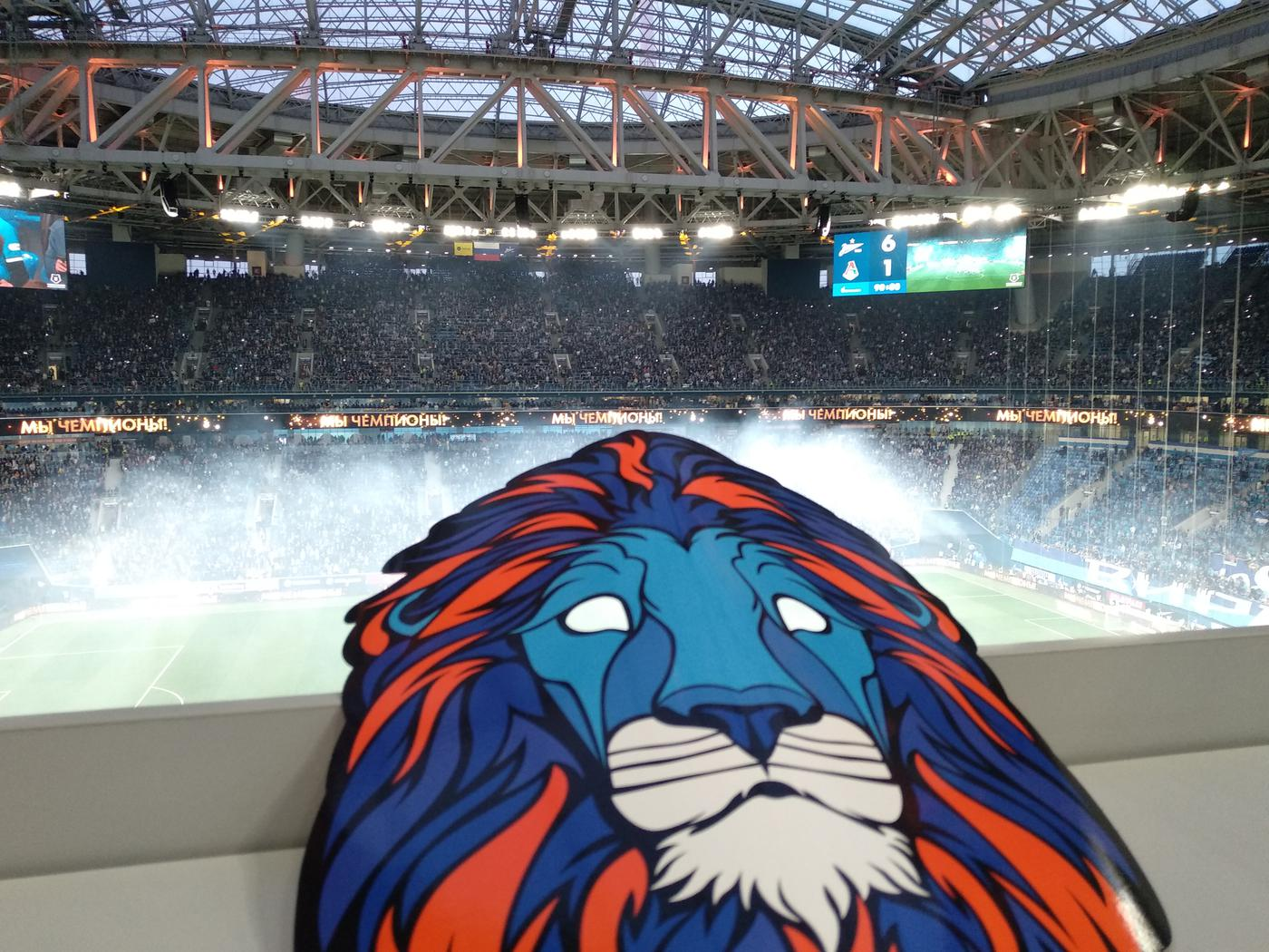 «Зенит» и Семак показали, кто здесь львы - фото