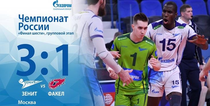 «Зенит» одержал волевую победу в первом матче «Финала шести» - фото