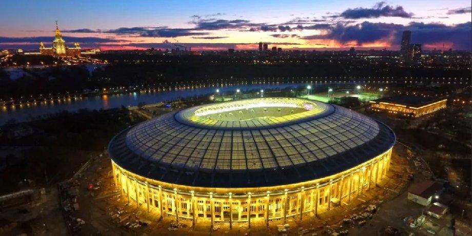 В «Локомотиве» отреагировали на новость об аренде «Лужников» - фото