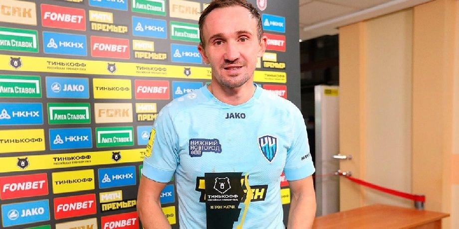 Лучший игрок матча «Рубин» – «Нижний Новгород» не понял, почему именно ему вручили награду - фото