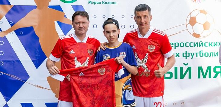 РФС и «ТАИФ» провели «Урок футбола» в Казани - фото