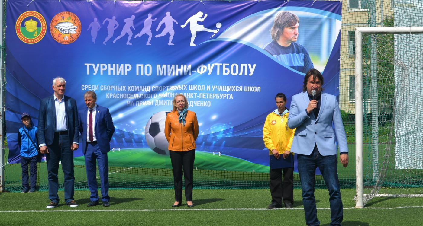 «У мальчишек мотивация всегда простая – поиграть в футбол». В Петербурге начался турнир на призы Радченко - фото