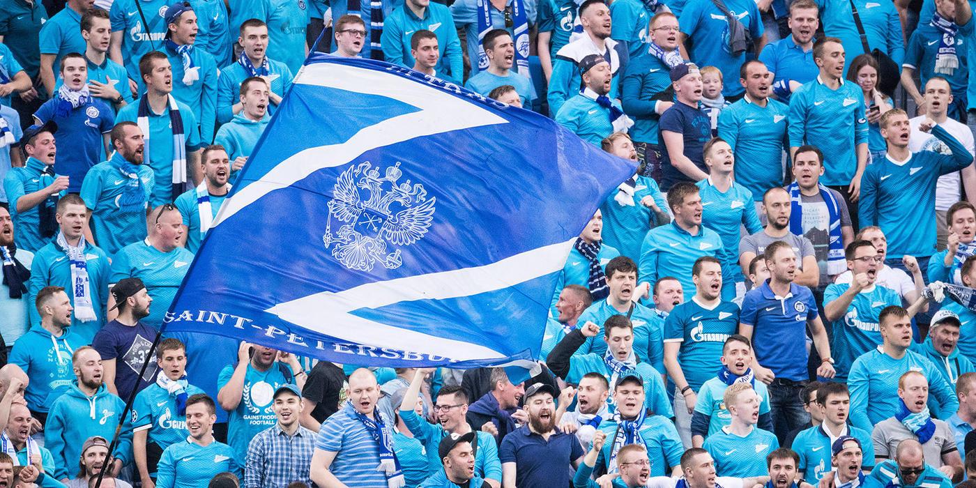 «Зенит» получил 110 тысяч штрафа по итогам старта сезона - фото