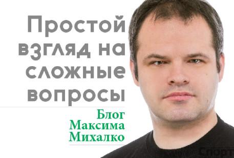 Отдайте российский футбол экспертам - фото