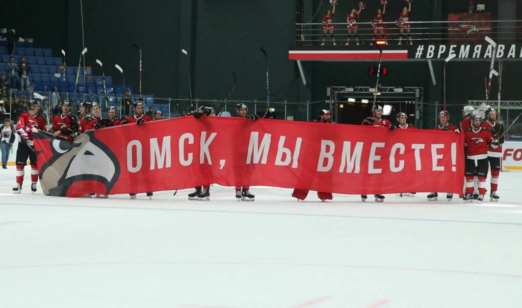 Президент «Авангарда»: Мы вернемся в Омск. Там будет построена новая арена - фото