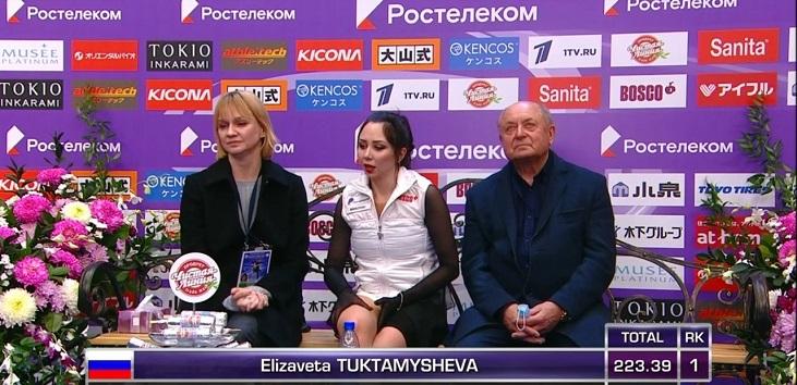 Гран-при России по фигурному катанию может пройти в Петербурге в 2021 году - фото