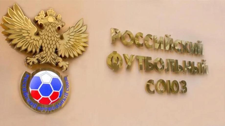 Матчи сборных России переносятся в Москву - фото