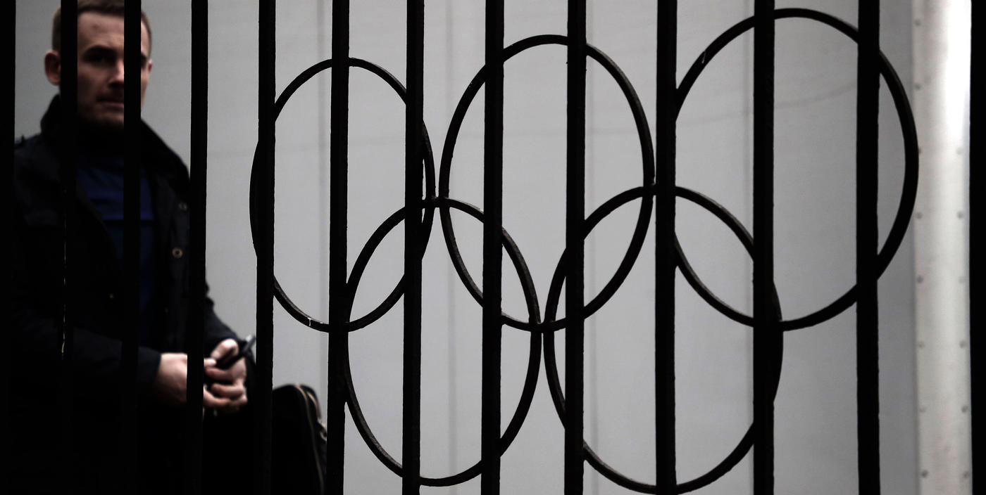 Олимпийский комитет Бразилии выступил за перенос Олимпийских игр - фото