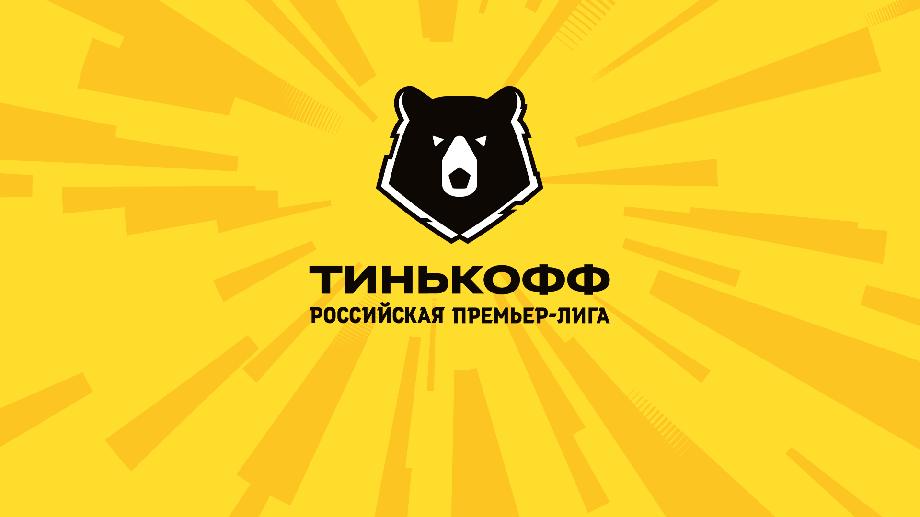 По новому ТВ контракту РПЛ может получить 3.5 млрд рублей - фото