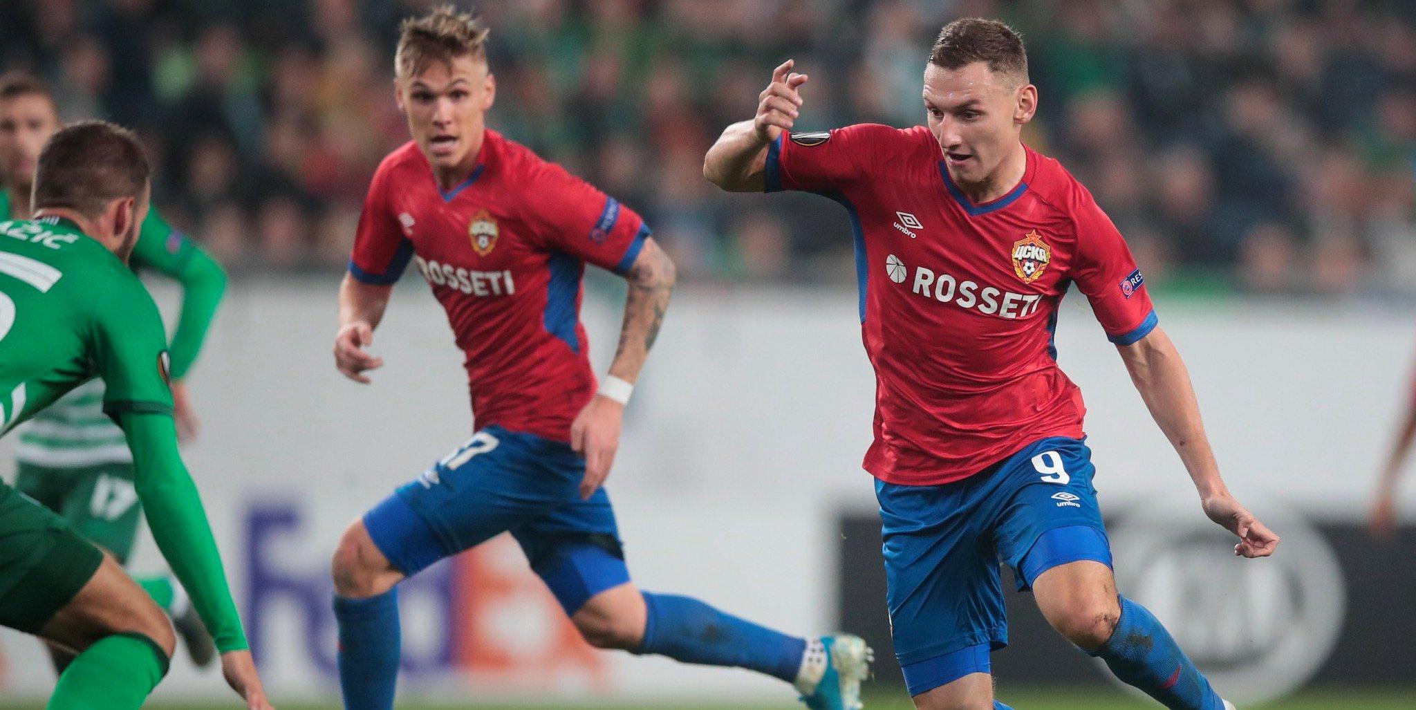 ЦСКА набрал первое очко в группе Лиги Европы, Набабкин вышел на замену и был удален - фото