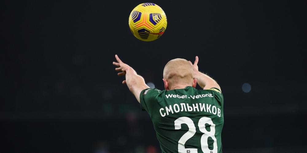 Агент Смольникова рассказал, когда игрок определится с новым клубом - фото
