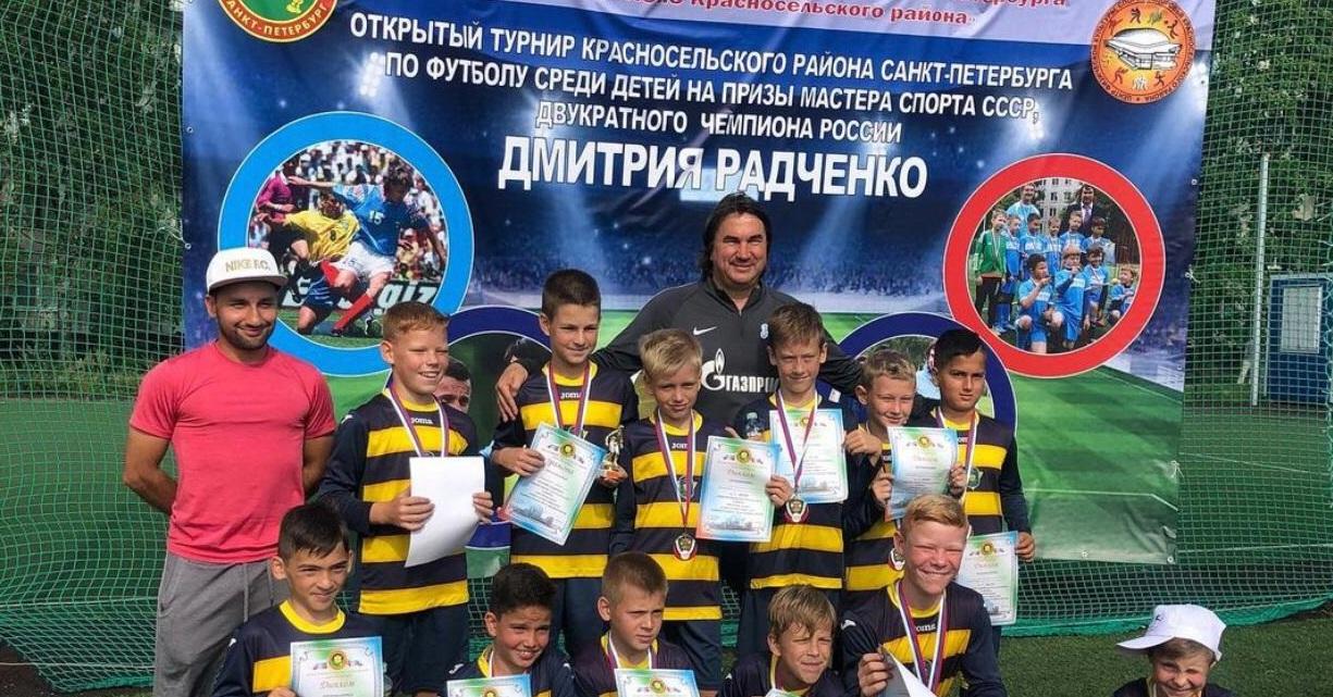 В Петербурге состоится турнир на призы Дмитрия Радченко - фото
