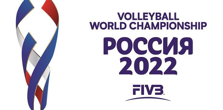Болельщики выбрали имя тигру-талисману чемпионата мира по волейболу 2022 - фото
