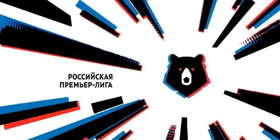 РПЛ могут оштрафовать из-за матча за Суперкубок  - фото