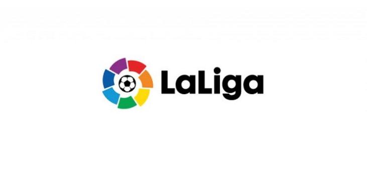 Ла Лига – о Суперлиге: Мы осуждаем предложение о создании сепаратистского и элитарного турнира - фото