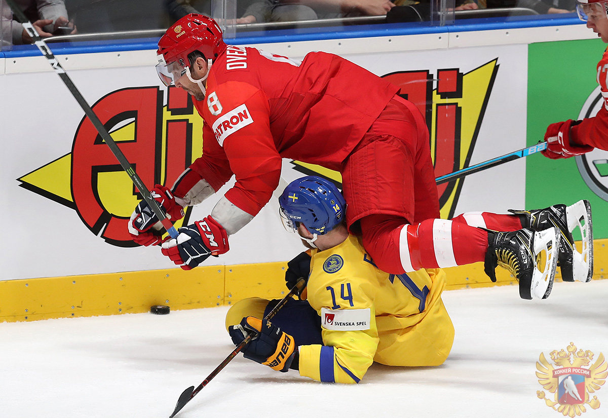 «Америка – значит, Америка». Как сборная России отреагировала на разгром Швеции - фото