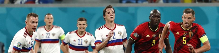 Россия уступила Бельгии, это первое поражение Черчесова на Евро - фото