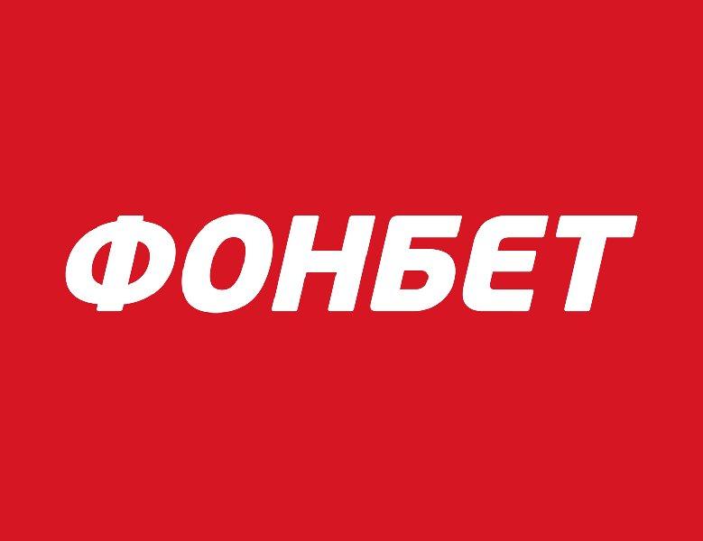 Фонбет запустил аудиотрансляции матчей еврокубков  - фото