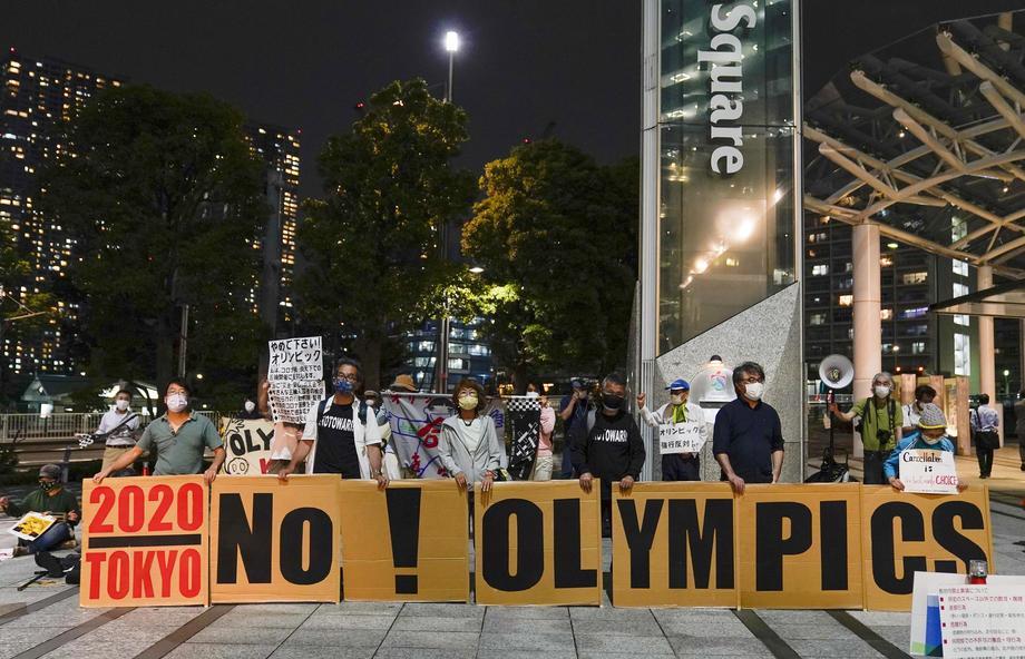 Власти Японии запретят зрителям посещать объекты Олимпиады, в случае введения режима ЧС - фото