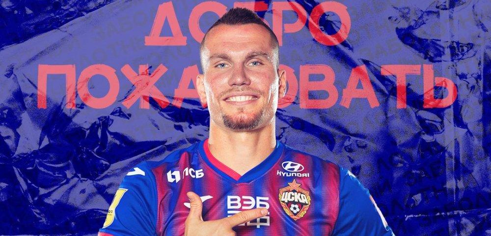 ЦСКА объявил о возвращении Заболотного - фото