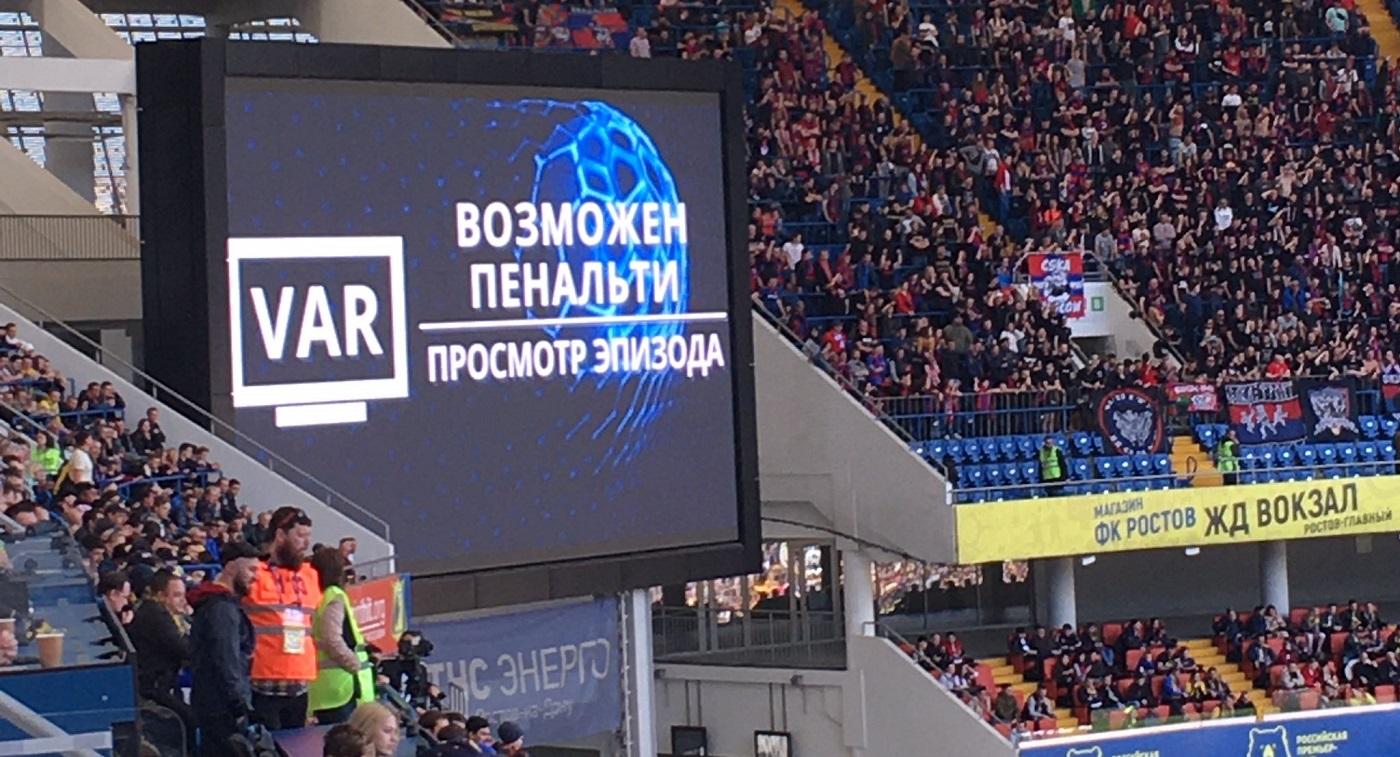 Есть ли заговор против ЦСКА? Разбираем решения судей - фото