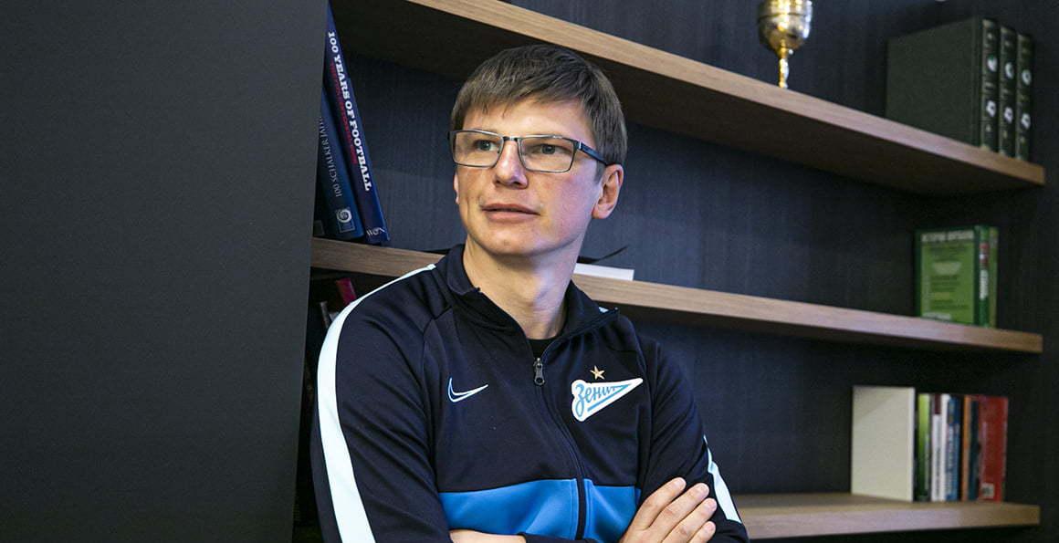 Андрей Аршавин признался, что ему не нравится футбол «Спартака» - фото