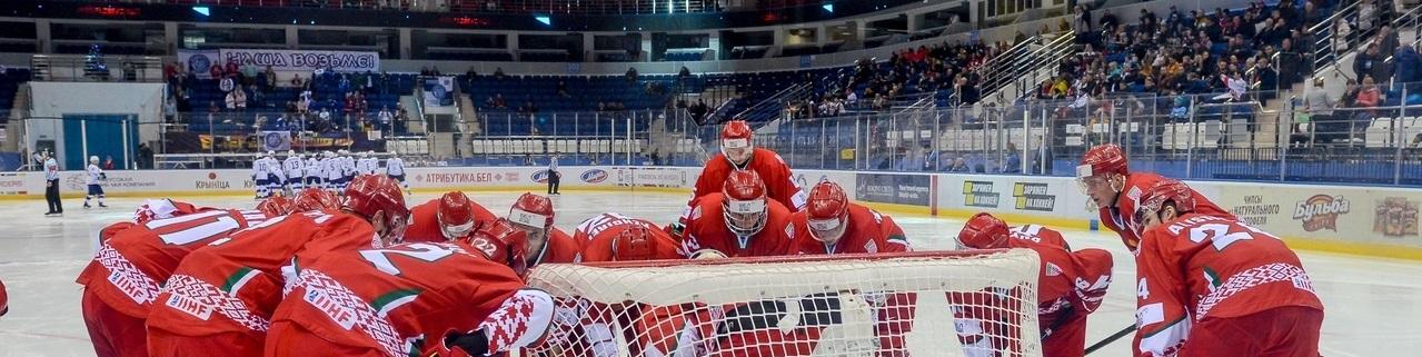 Федерация хоккея Беларуси отреагировала на перенос чемпионата мира - фото