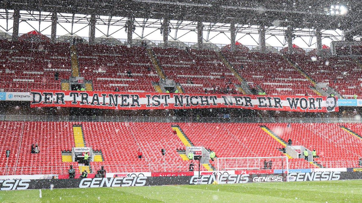 Болельщики «Спартака» поддержали Тедеско баннером с ошибками в немецком языке - фото