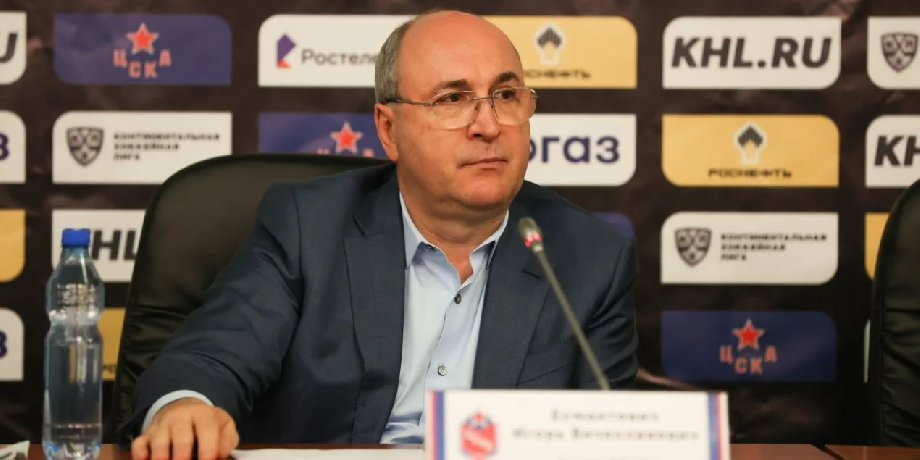 Генеральным менеджером сборной России по хоккею станет президент ЦСКА - фото